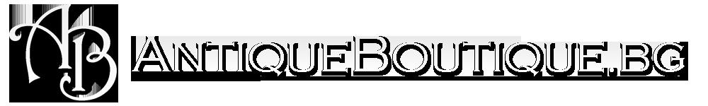 AntiqueBoutique.bg
